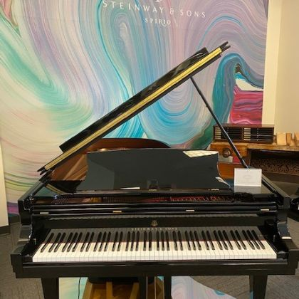/pianos/used/607812-request